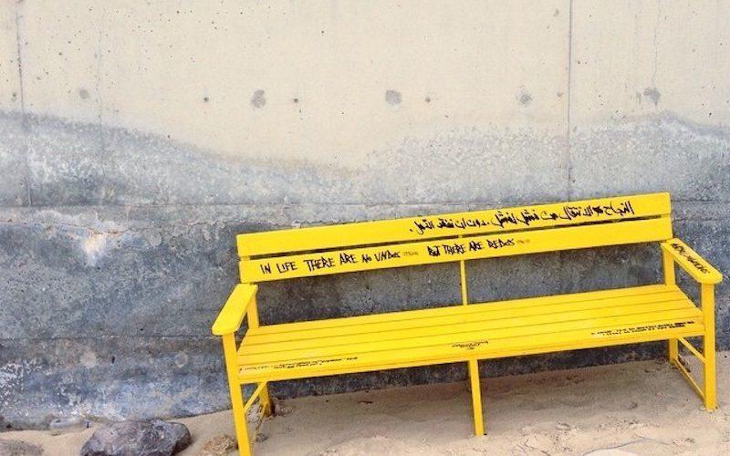 Yellow Benches @eau_de_la_mer