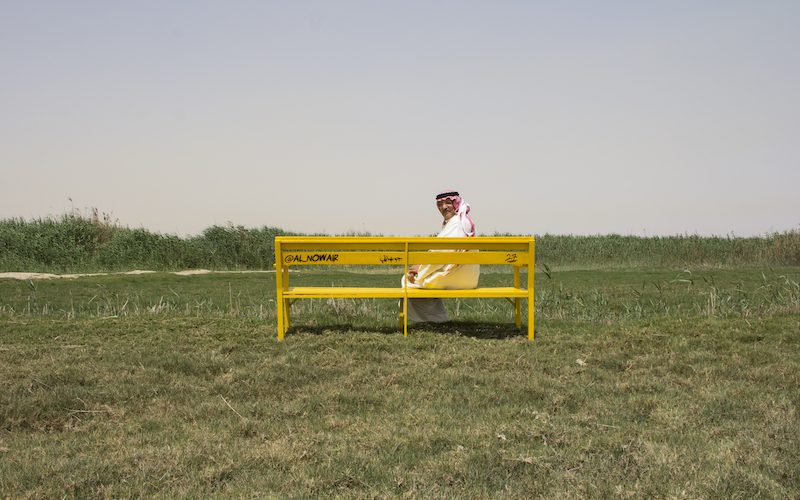 Yellow Benches Hamad+AlHelal+Jahra+Reserve
